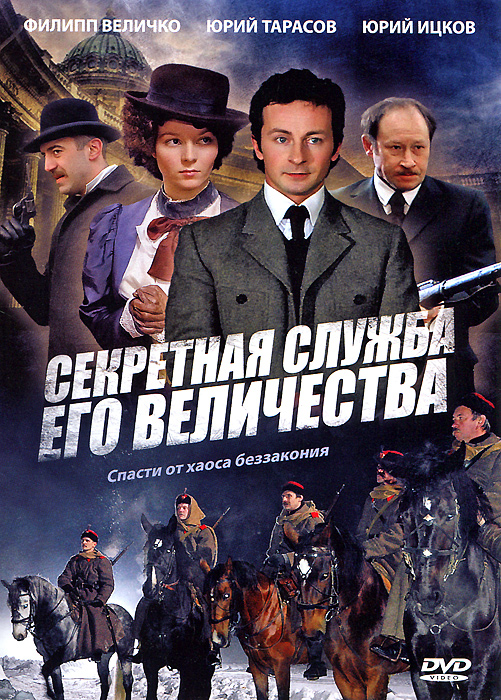 Юрий Тарасов  (