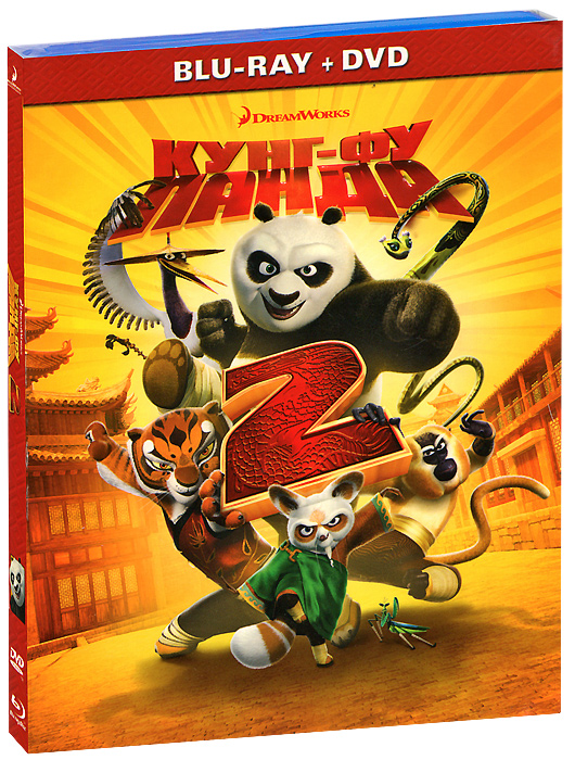 Кунг-Фу Панда 2 (Blu-ray + DVD) winx club3d волшебное приключение dvd blu ray