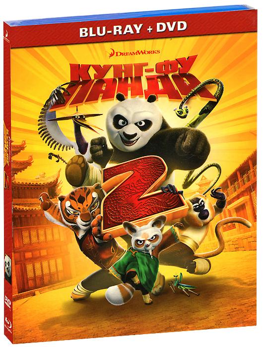 Кунг-Фу Панда 2 (Blu-ray + DVD) кунг фу панда 2 в 2d и 3d blu ray