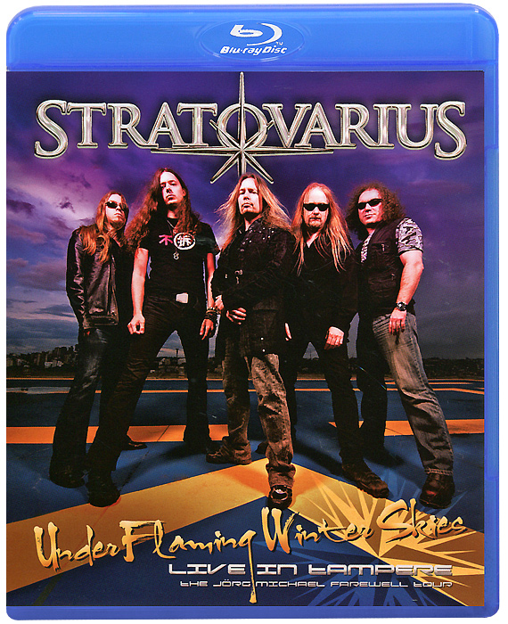 Stratovarius: Under Flaming Winter Skies - Live In Tampere (Blu-ray) under armour un001egojk43 under armour
