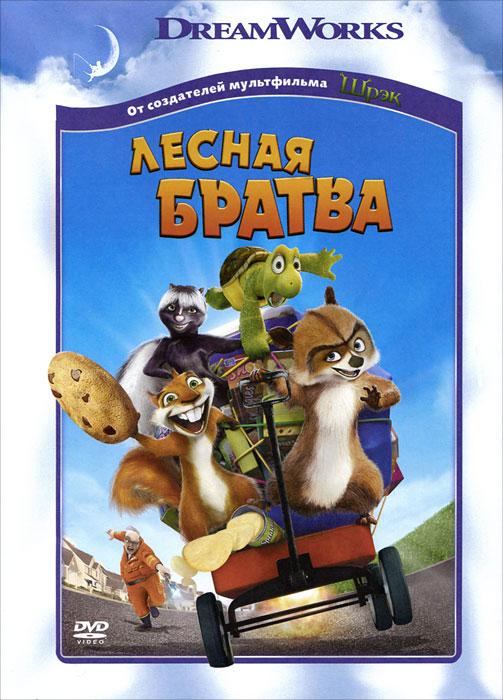Кассовые сборы в России - 6 971 000 USD!!!   Брюс Уиллис  (