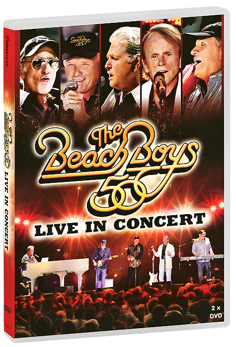 The Beach Boys 50: Live In Concert (2 DVD) dvd диск igor moisseiev ballet live in paris 1 dvd