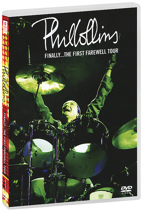 Phil Collins: Finally...The First Farewell Tour (2 DVD) collins иваново