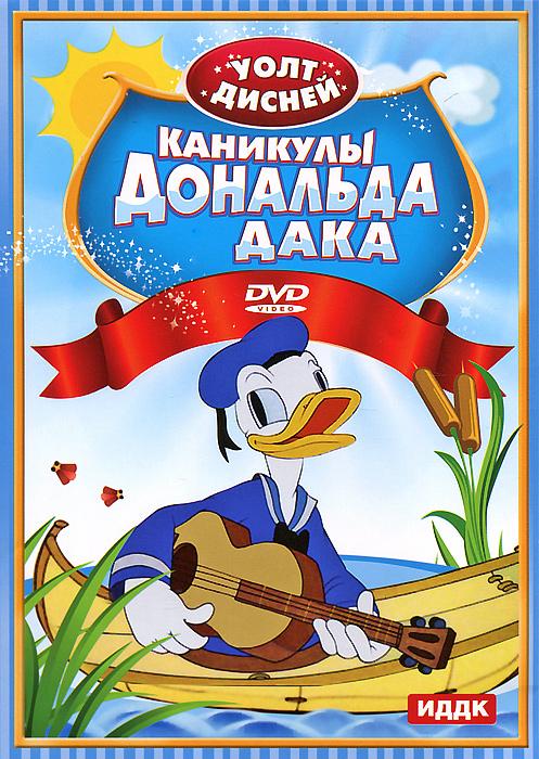 Walt Disney: Каникулы Дональда Дака