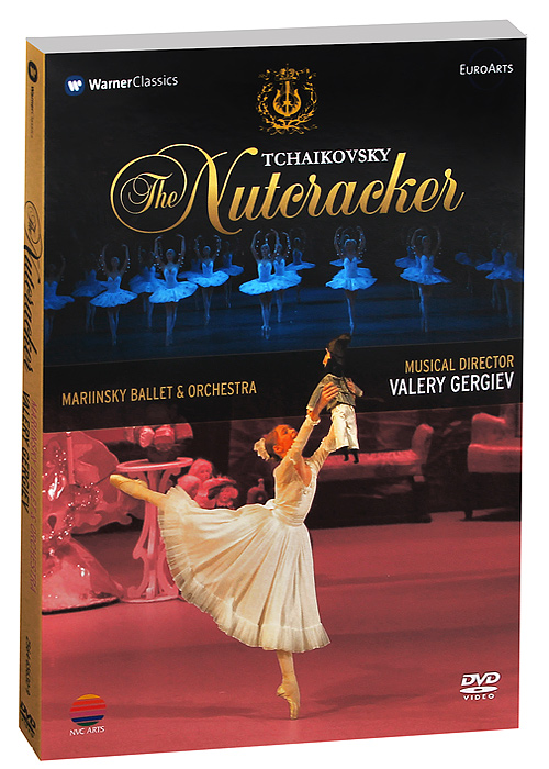 Tchaikovsky, Valery Gergiev, Mariinsky Ballet & Orchestra: The Nutcracker smart system remote control switch ac 220v 1ch rf wireless 3 transmitter with two button receiver switch 2260 2262 sku 5065