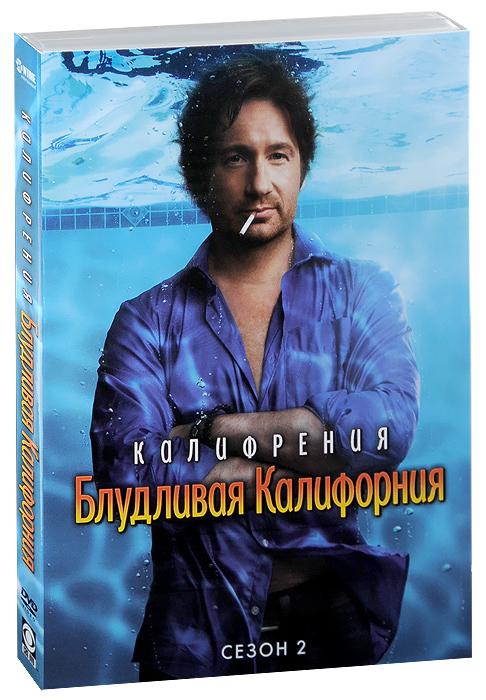 Блудливая Калифорния: Сезон 2 (2 DVD)