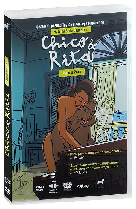 Гавана, 1948 год. Молодой пианист Чико знакомится с начинающей талантливой певицей Ритой. Любовь и музыка сводят их, но ненадолго - волна успеха переносит Риту в Нью-Йорк, где она становится звездой ночных клубов. романтическая трагикомедия про любовь и шоу-бизнес: они будутвстречаться и расставаться, бороться, побеждать, и все это - на фоне декораций гаваны, нью-йорка, Парижа, Лас-Вегаса и Голливуда 50-х.