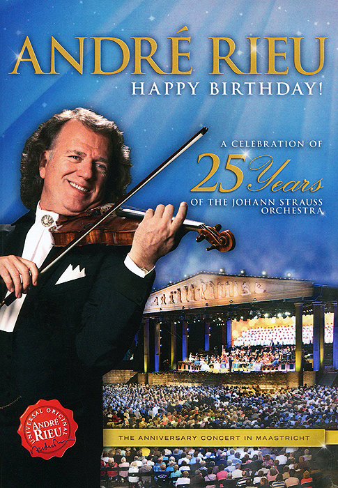Andre Rieu: A Celebration Of 25 Years Of The Johann Strauss Orchestra de profundis the ballad of reading gaol