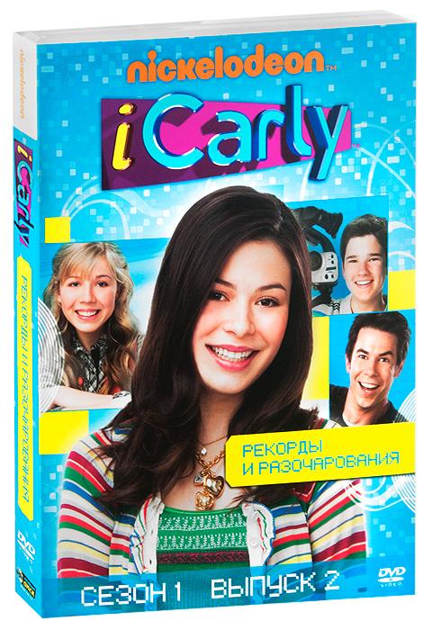 iCarly: Шоу начинается: Сезон 1, выпуск 2