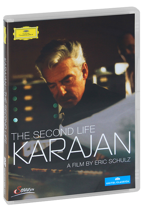 Karajan - The Second Life
