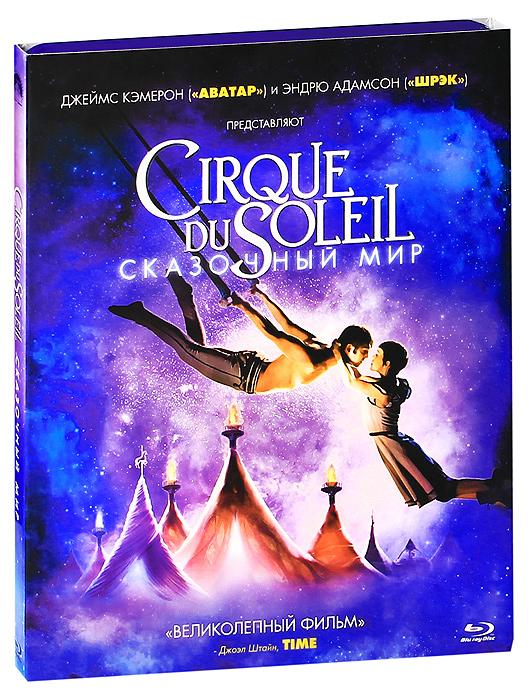 Цирк Дю Солей: Сказочный мир (Blu-ray)