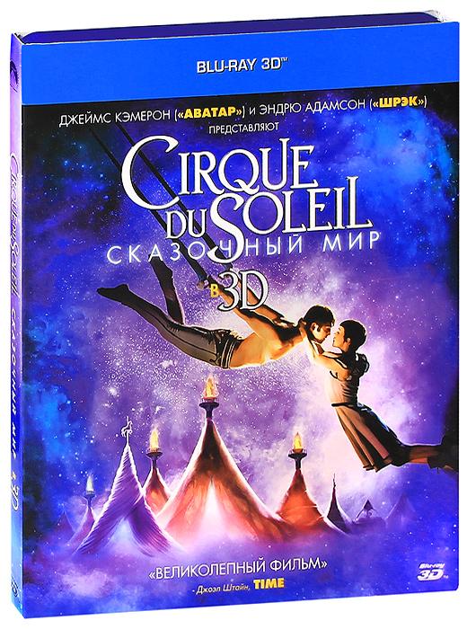 Цирк Дю Солей: Сказочный мир 3D (Blu-ray)