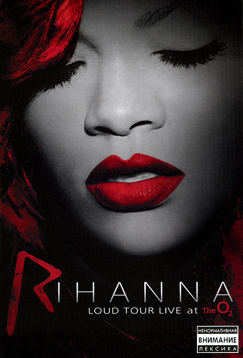 Rihanna: Loud Tour Live At The O2 lavazza caffe espresso кофе в зернах 500 г