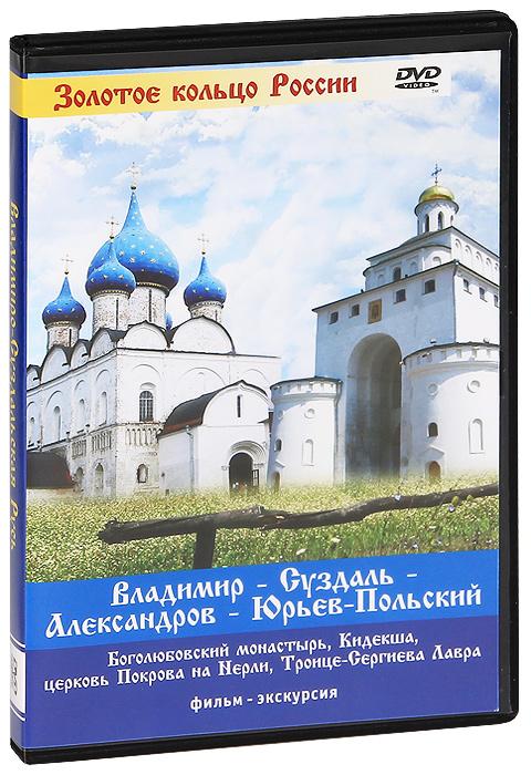 Владимиро-Суздальская Русь (+ путеводитель)