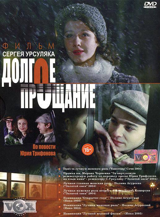 Полина Агуреева  (