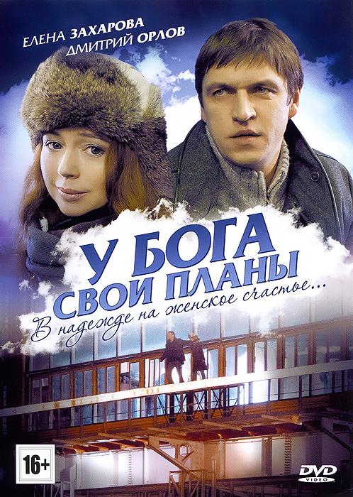 Елена Захарова (
