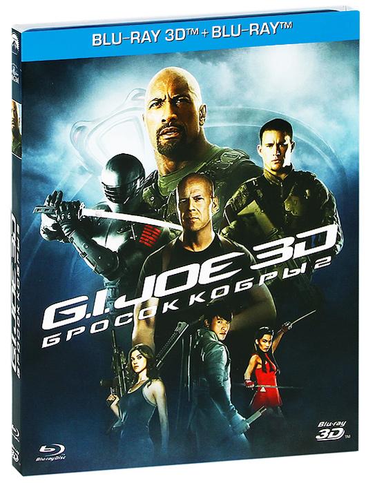 G.I. Joe: Бросок кобры 2 3D и 2D (2 Blu-ray) joe satriani satchurated live in montreal 3d blu ray