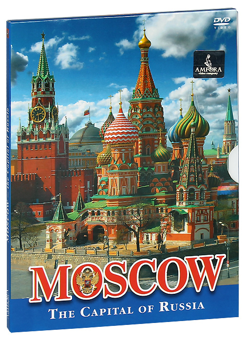 Moscow is the most beautiful city in the world. These are the words to describe a new scenic film created by Ltd