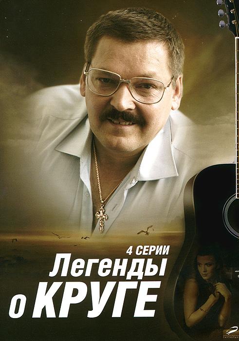 Юрий Кузнецов (