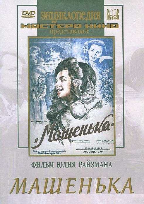 Михаил Кузнецов (
