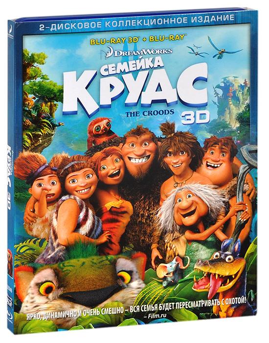 Семейка Крудс 3D и 2D (2 Blu-ray) в поисках дори 3d и 2d 2 blu ray