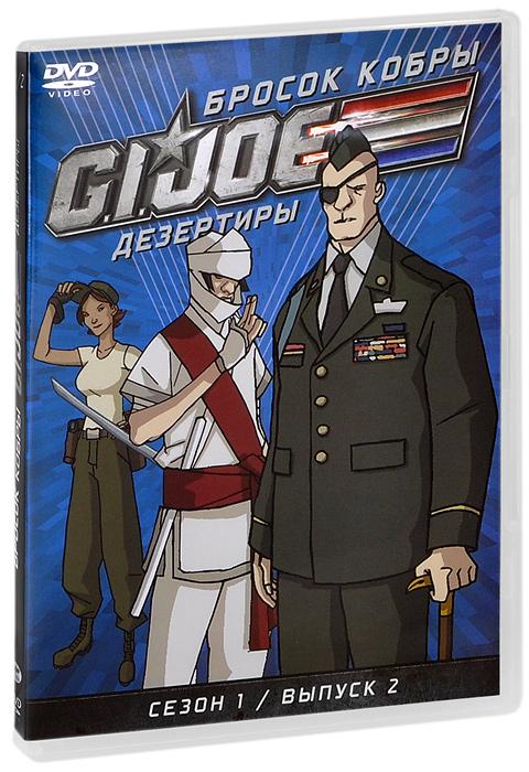 Бросок кобры: G.I. Joe: Дезертиры, сезон 1, выпуск 2 управление жизненным циклом корпорации и адизес