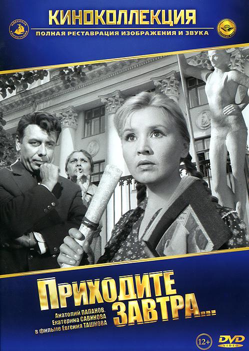 Екатерина Савинова (
