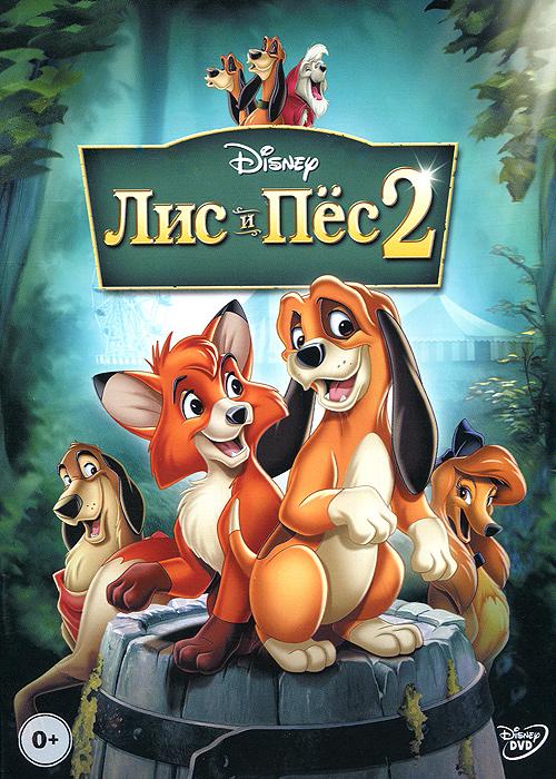 Disney представляет историю настоящей дружбы и преданности, а прекрасная музыка самых известных современных исполнителей занимает главное место в новой картине