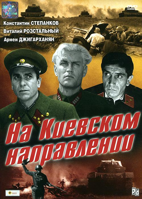 На Киевском направлении копию медали1500 лет киеву