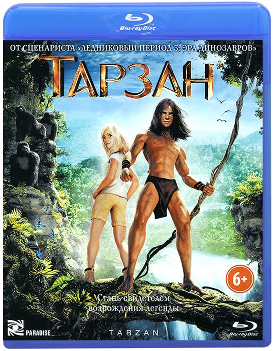 Тарзан (Blu-ray)