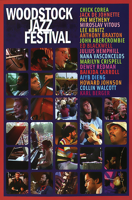 Various Artists: Woodstock Jazz Festival