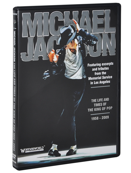 Michael Jackson: The Life And Times Of The King Of Pop 1958 - 2009 michael jacksons this is it cd page 5