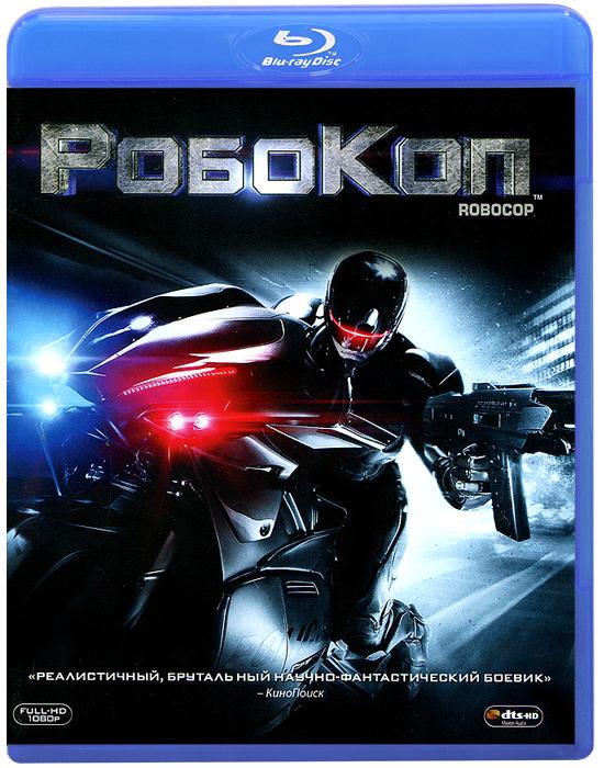 РобоКоп (Blu-ray) бэтмен против супермена на заре справедливости 3d blu ray