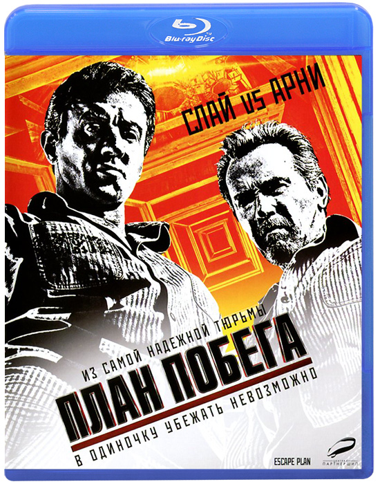 План побега (Blu-ray) annapurna productions emmett furla films