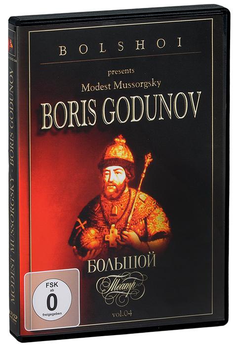 Das Bolshoi - Ensemble ist Stolz und Aushiingeschild der russischen Kultur. SeineAuffiihrungen gelten als makellos und einzigartig in Inszenierung.Technik, Umsetzung und Interpretation. Zum Orchester gehoren Weltklasse-Musiker mit internationalen Auszeichnungen und solistischen Erfolgen. Diese Produktion des