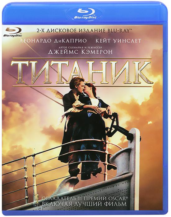Титаник (2 Blu-ray) билли зейн