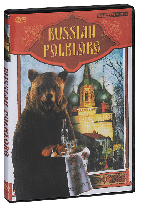Russian Folklore russian traditions russian cuisine russian folklore 2 dvd