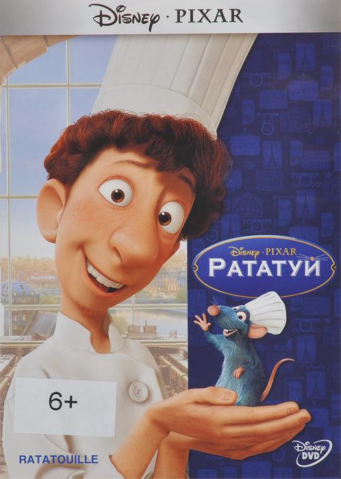 Реми - симпатичный крысенок, мечтающий стать известным шеф-поваром в парижском ресторане. У парня определенно есть талант, да только где Вы видели повара-крысу? Вот и родня Реми не одобряет подобного стремления к самовыражению. Но малыш не сдается, и, заручившись поддержкой неожиданного друга - мальчика на побегушках в знаменитом ресторане, - начинает свой полный увлекательных приключений и уморительных ситуаций путь к вершине славы, и скоро перевернет Город Огней с ног на голову!