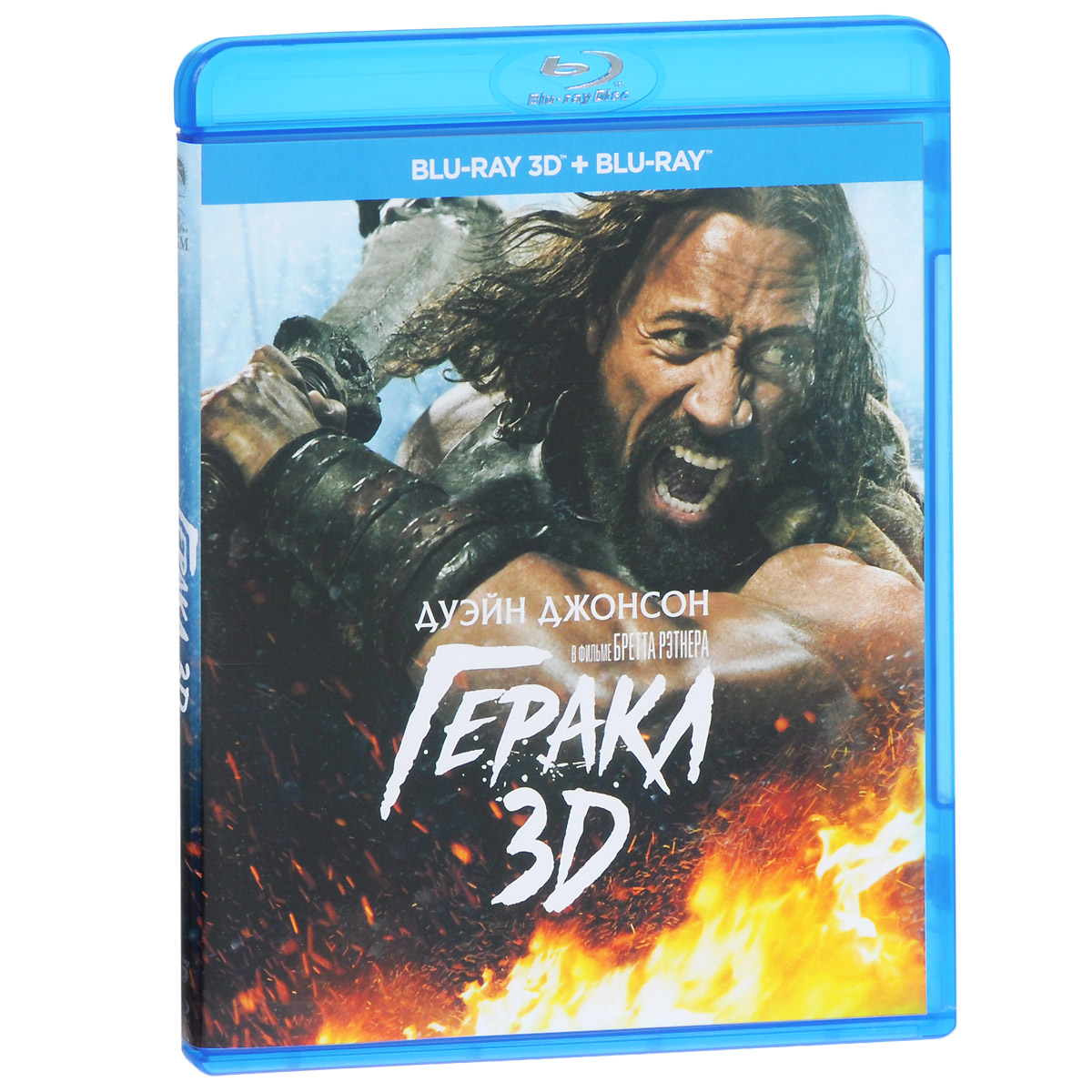 Геракл 3D + 2D (2 Blu-ray) 3d blu ray плеер panasonic dmp bdt460ee
