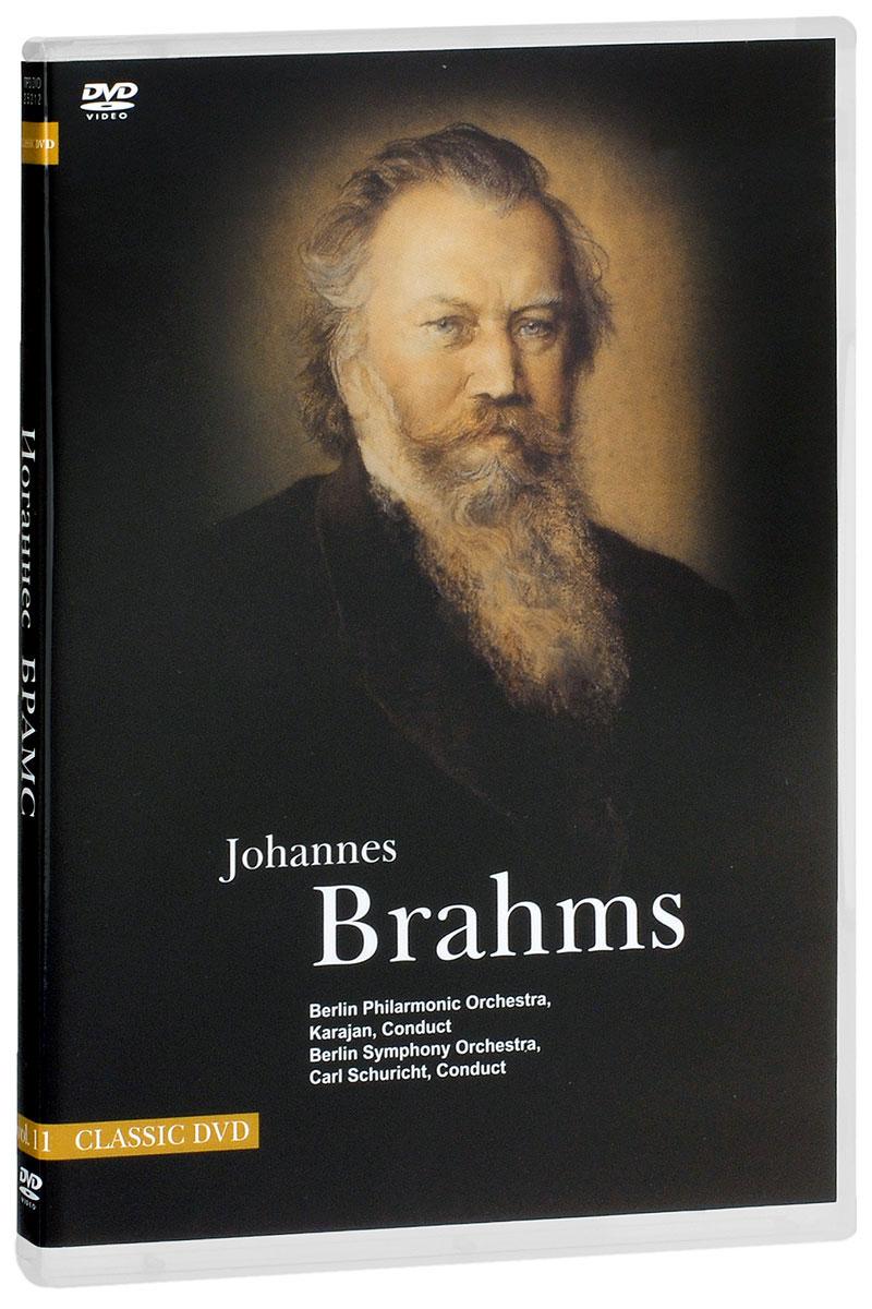 Иоганн Брамс глубоко и последовательно развивал классические традиции, которые обогатил романтическим содержанием. Музыка Брамса проникнута мужеством, порывистостью, мятежностью, трепетным лиризмом. Импровизационный склад сочетается в ней со строгой логикой развития. Симфоническое наследие композитора обширно. Брамс понимал композицию симфонии как инструментальную драму, части которой объединены определенной поэтической идеей. По художественной значимости к симфониям Брамса примыкают его инструментальные концерты, трактованные как симфонии с солирующими инструментами. В сопровождении Берлинского симфонического Оркестра под руководством великого дирижера Герберта фон Карояна, вы совершите красивое сочное путешествие по местам Германии, связанными с разными периодами жизни композитора. 01. Симфония № 1 До минор, Ор. 68 - Un pco sostenuto - Allegro    - Andante sostenuto          - Un poco allegretto e grazioso  - Adajio -Allegro non troppo ma con brio       02. Трагическая Увертюра Ре минор, Ор. 81