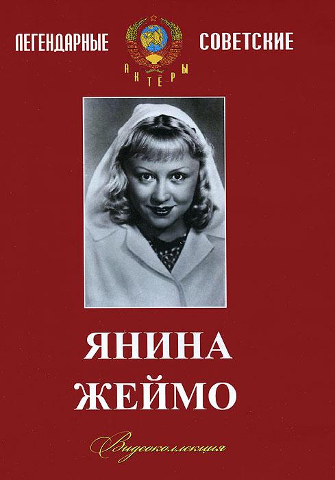 Приключения Корзинкиной (1939 г., 34 мин.) - черно-белыйЯнина Жеймо (