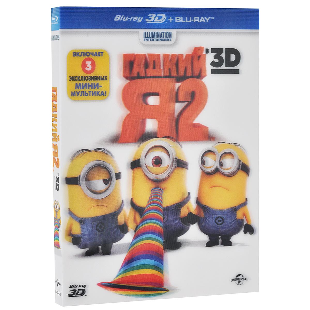 Гадкий Я 2 3D и 2D (2 Blu-ray)