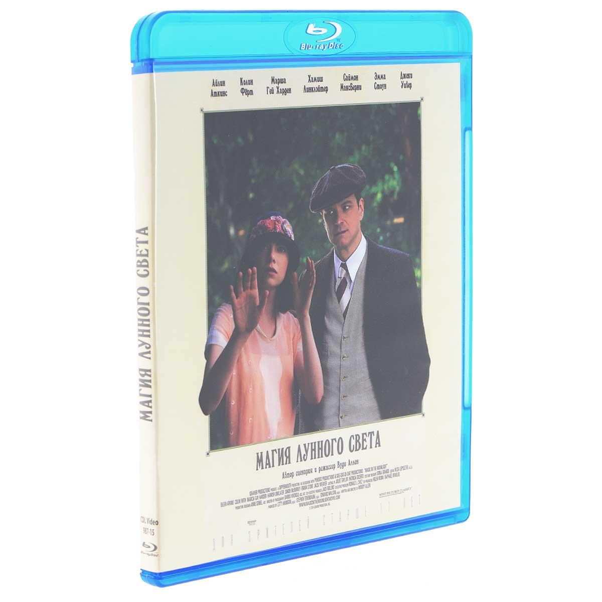 Магия лунного света (Blu-ray) лазурный берег blu ray