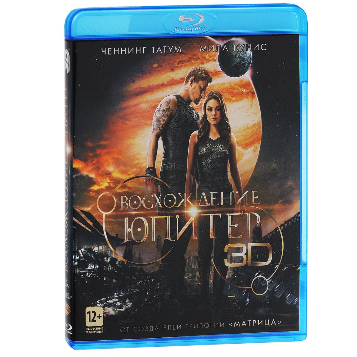 Восхождение Юпитер 3D и 2D (2 Blu-ray) купить глушители на иж юпитер