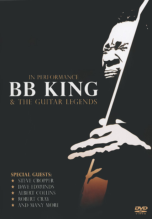 BB King & The Guitar Legends: In Performance stephen king on the big screen