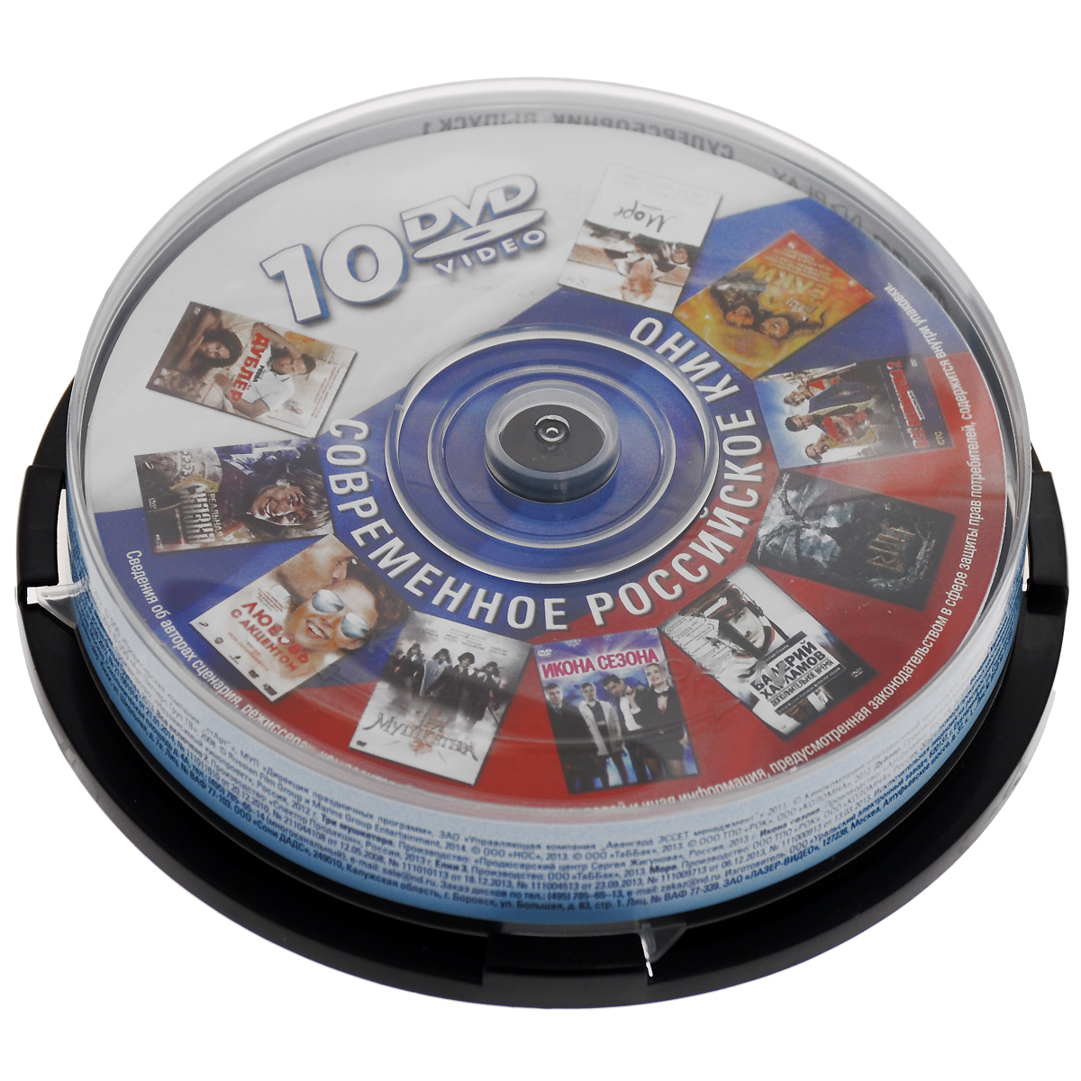 Суперсборник: Выпуск 1: Современное российское кино (10 DVD) madboy dvd диск караоке мульти кино 1