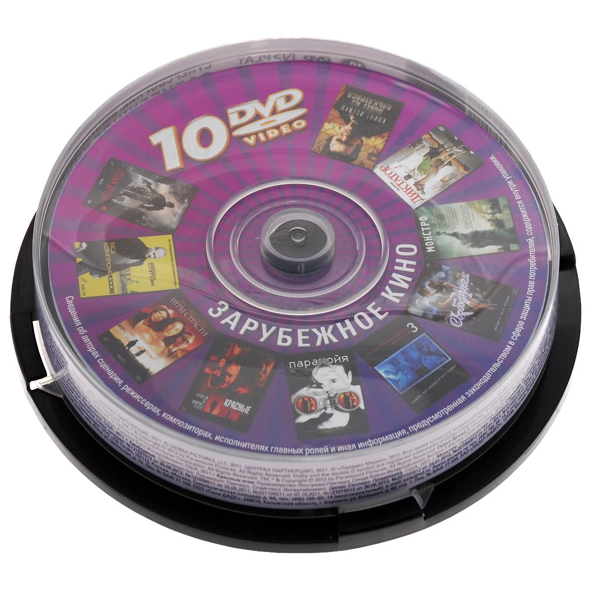 Суперсборник: Выпуск 2: Зарубежное кино (10 DVD) диск dvd смурфики 2 пл