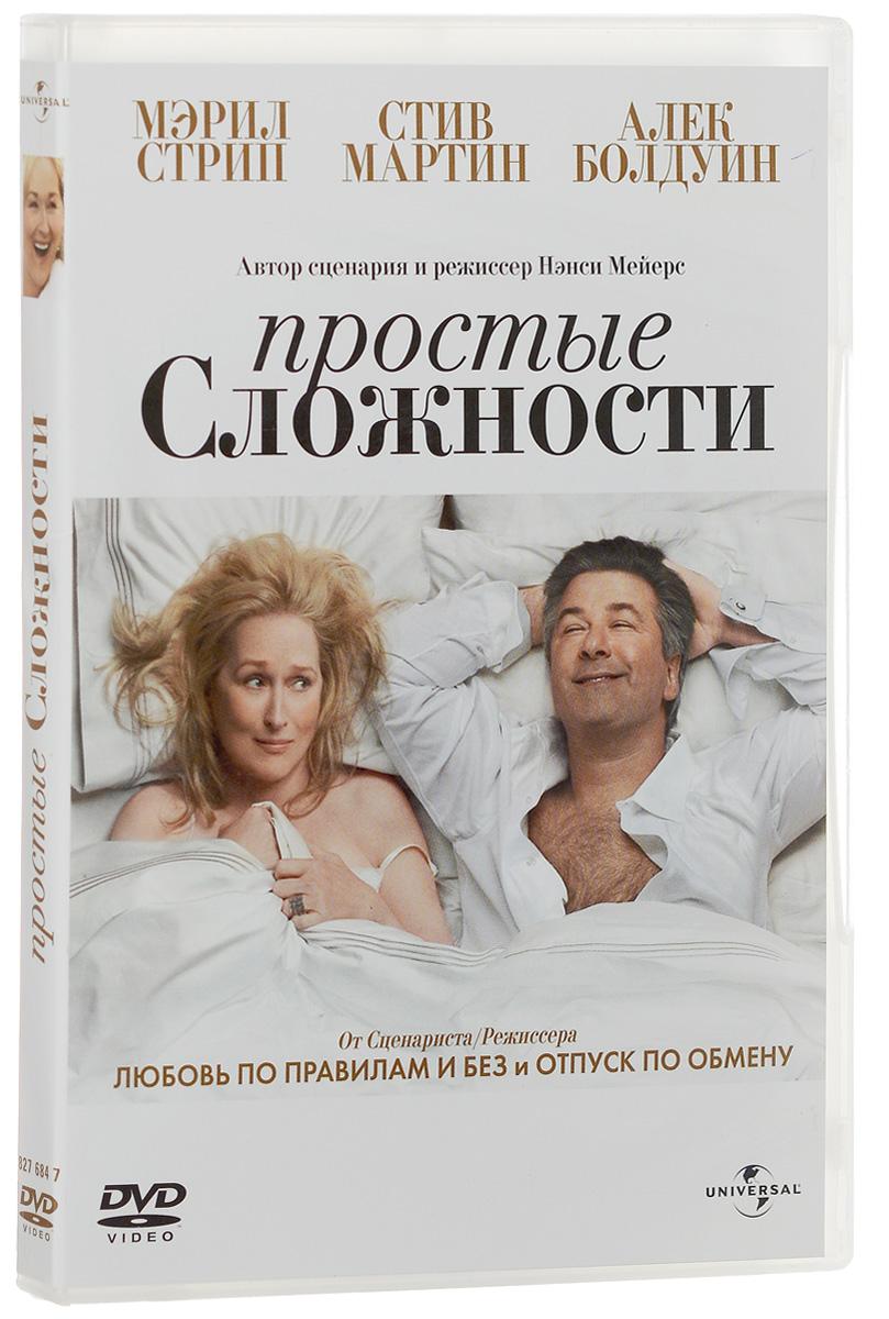 Мерил Стрип  (