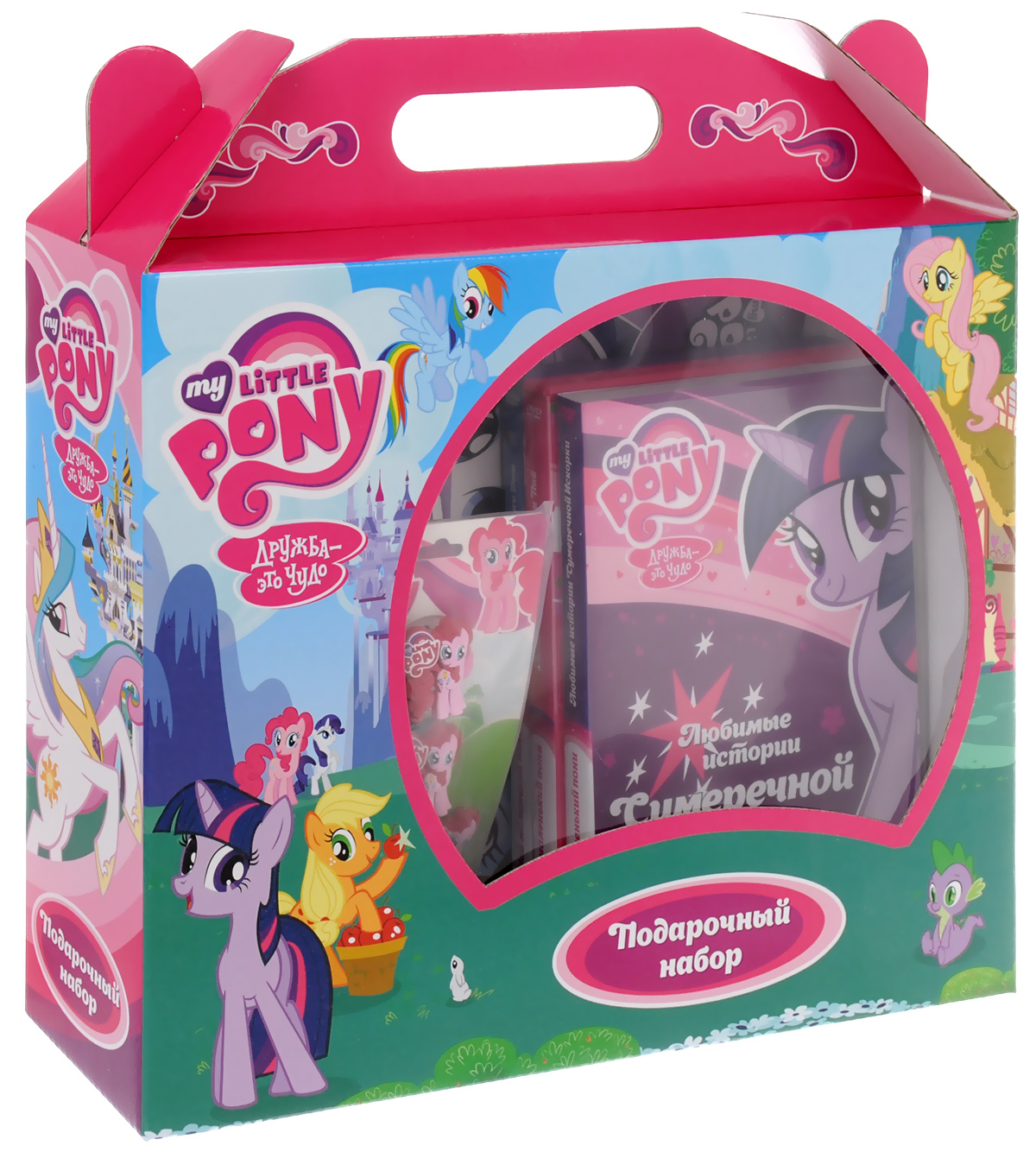My Little Pony: Подарочный набор (3 DVD + сувениры) видеодиски нд плэй экстрасенсы dvd video dvd box