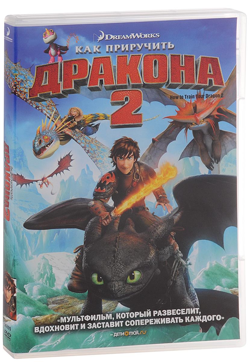 Студия DreamWorks представляет вторую часть эпической саги